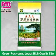 well printing plastic bags for packaging basmati rice 20kg
