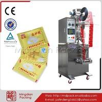 MD60AK banlangen granule packing machine