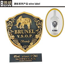 Metal adhesive labels for liquor glass bottles