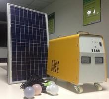Solar energy home lighting system | Bio energy system | Solar panels for sale