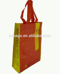 beautiful fashion pp woven shopping bag / Wholesale Reusable PP Shopping Bag / pp non woven bag