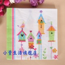 Cartoon Colorful Cute House Printed 100% Virgin Wood Pulp Napkin Tissue