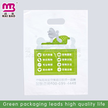 White Stripe Frosted High Density die cut Bags with good quality