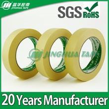 Masking Tape 145 Micron Self Adhesive Shoe Produce Yellow Silicone Tape Waterproof