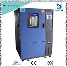 Customization All Size Laboratory Test Equipment Drug Test Machine