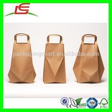 N457 Creative Paper Bag Design, Paper Bag Design Idea, Paper Bag Packaging Design