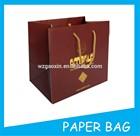 take away fast food paper bag