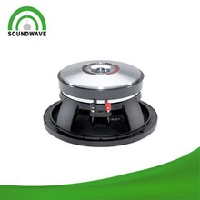 good price professional audio system 10 inch 350w mid range pa woofer 10MD26