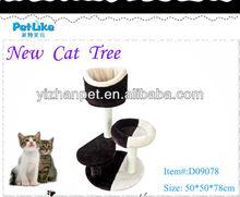 2015 wholesale cat tree cat house cat bed cat toy cat furniture