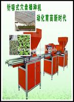 automatic sowing seeder machine hot sell vegetable seeding seedling seeder