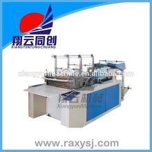 Xiangyun Brand Computer Heat-sealing & Cold-cutting Plastic Bag Machine, Cold Cutting Square Bottom Bag Making Machine