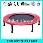 32inch mini aquatic trampoline without enclosure