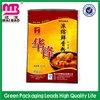new style food packaging plastic bag for frozen dumpling