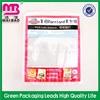in temporaty discount zip plastic bag for food
