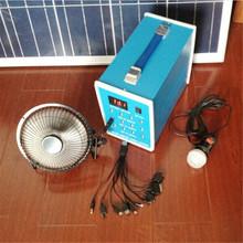 Bluesun best selling solar panel kit 100w for small home led lighting use