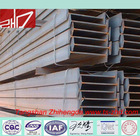 hot rolled SS400 i beam steel/steel i beam for sale