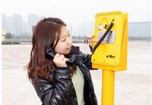 telephone line test equipment Weatherproof Telephone & Telephone system Without Door KNSP-11