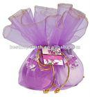 Romantic Small Personal Care Bath Gift Set in Organza Bag
