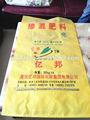 mejor precio personalizado impreso envasadodealimentos refinado de azúcar en bolsas de 50kg