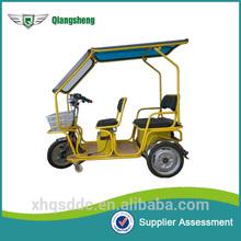 wholesale manufacturer electric three wheel motor bike