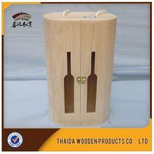 Branded Wood Wine Box 2 Bottle /Wedding Gift