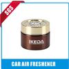 Fresca organic wood scent tin car air freshener gel