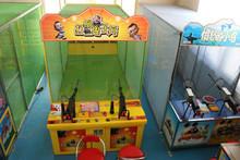 electronic shooting range,shooting gun game,electric game