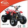 small petrol engine 110cc quad ATV with CE/EPA for kids/adults china made