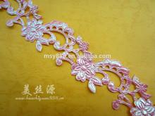 decorative pierced plastic trim for party