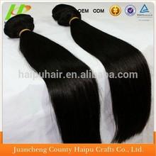 Cheap 2014 Best Quality 22Inch Vrigin Remy Brazilian Hair Weft