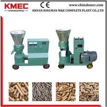 High quality pellet press with durable spare parts