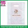 professional quality control printed jewelry packing ldpe die cut handle bag