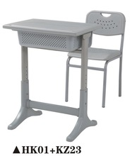 popular primary school child study table and chair HK01+KZ23