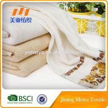 Brand Logo Jacquard Towel