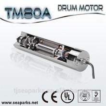 material handling equipment TM80A conveyor belt drum motors