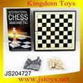 2015 самые новые продукты магнитная доска шахматы для продвижения по службе