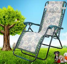 Good sale Lounge Zero Gravity Easy Folding Recliner Chair Outdoor Beach Patio Garden Yard