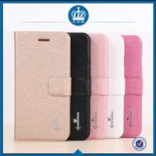 LZB Silk grain series smart phone case cover for Blackberry Z3
