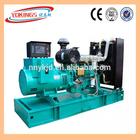 Hot sales 200kw diesel generador, China generator factory