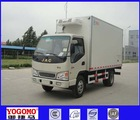 4-5tons isuzu refrigerated truck for fresh meat fish /cooling van truck