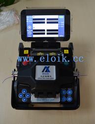 good quality and competitive price fiber optic fusion splicer ALK-88A fusion splicing machine
