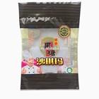 Aroma dark brown sugar sachima head card packaging bag