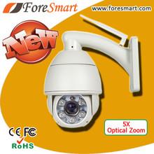 5X Zoom Outdoor HD P2P PTZ Waterproof Wifi 720P 1 Megapixel CCTV Camera Wireless Network 3G IP