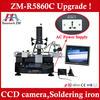 Zhuomao laptop bga repair ZM-R5860c computer repair machine vs ir6000 bga rework station