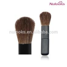 compact brush 001
