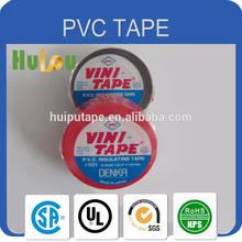 Achem wonder / osaka / vini / manufactures of pvc insulation electrical tape
