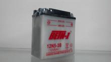 12V 5AH- 12v Battery for Kawasaki Suzuki Kymco Sym Kasea