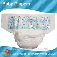 adult baby diaper breast feeding video