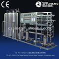 Venda quente alta qualidade sinaekato amaciador de água da planta, ultra- equipamentos de água pura