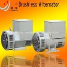 150kva three phase brushless alternator (cummins engine ,Yuchai engine.silent generator)